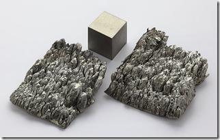 seltene metalle kaufen